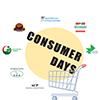 consumer_days